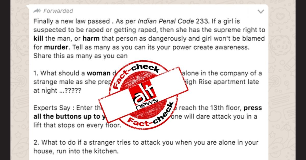 False claim: New section 233 of IPC enacted by Modi govt to combat crimes against women - Alt News