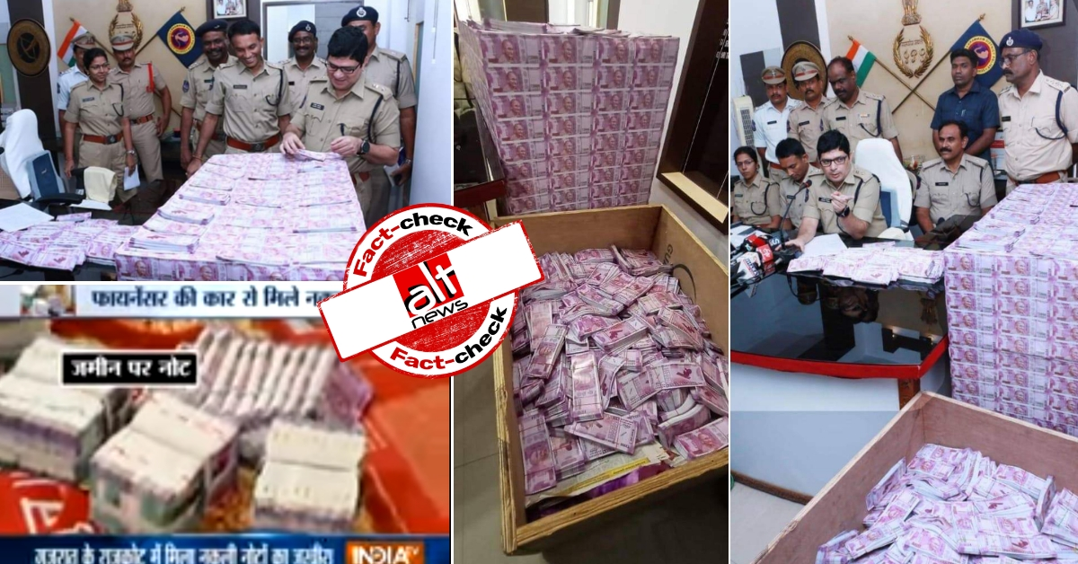 Fake Rs 2000 notes seized from RSS supporter Ketan Dave in Gujarat? False claim viral - Alt News