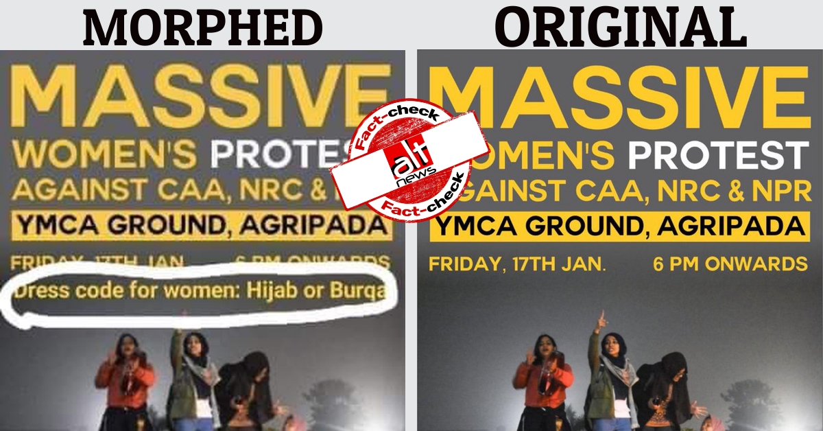 Morphed poster falsely claims 'burqa, hijab' dress code for CAA protest in Mumbai - Alt News