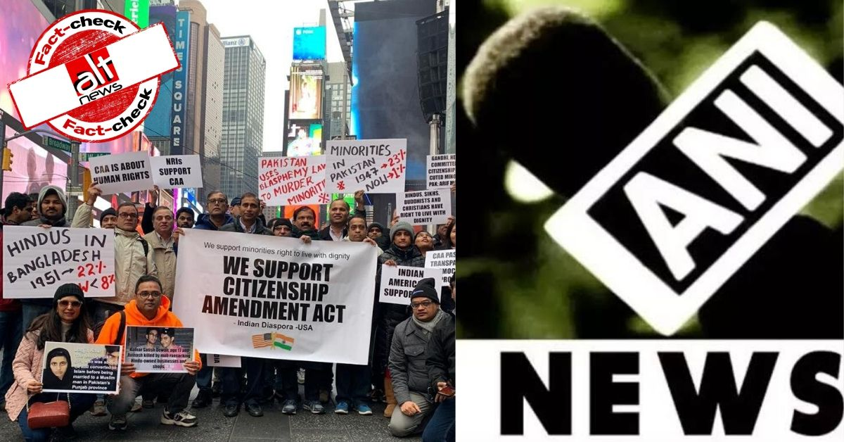 Media analysis: ANI's skewed coverage of CAA protests abroad - Alt News