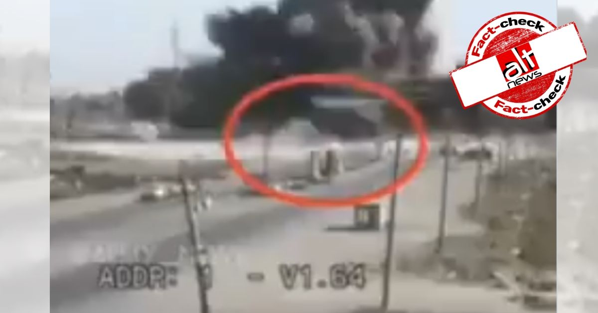 Car bomb explosion in Iraq revived as CCTV footage of Pulwama terror attack - Alt News