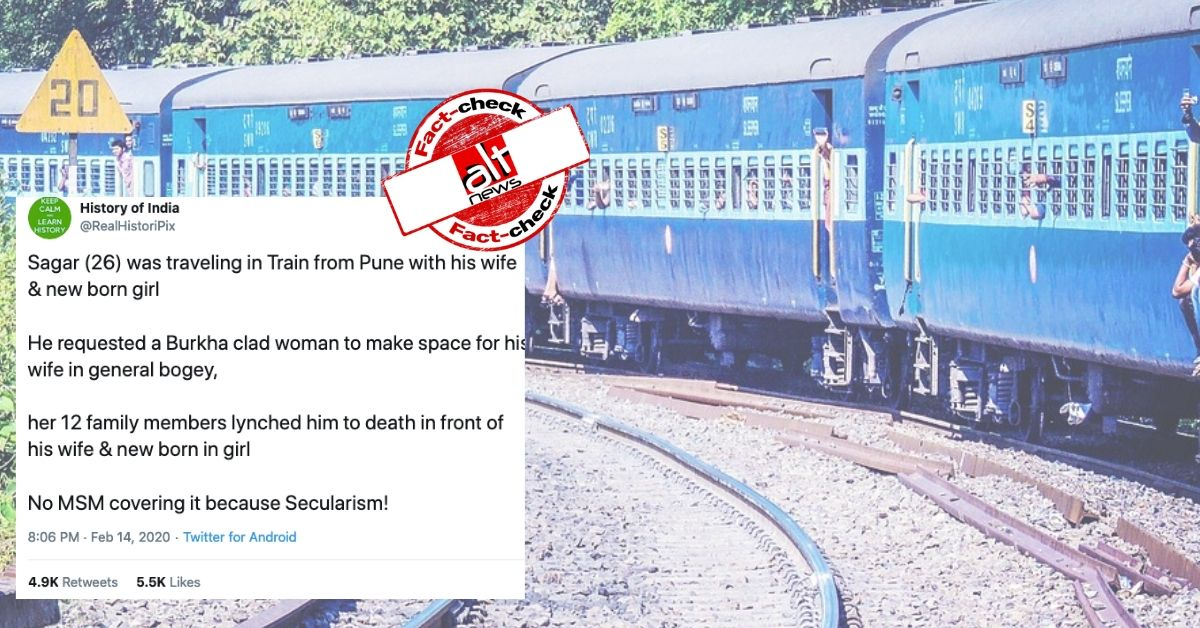 Muslim family beats Hindu man to death in a train? Incident given false communal angle - Alt News
