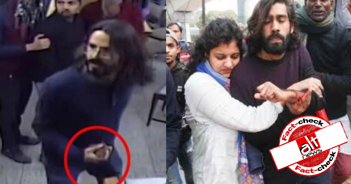 Jamia violence: Student in the CCTV footage is not the one injured in Jamia shooting - Alt News