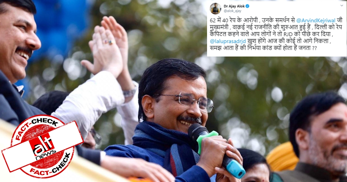False claim suggests 40 out of 62 AAP MLAs are accused of rape - Alt News