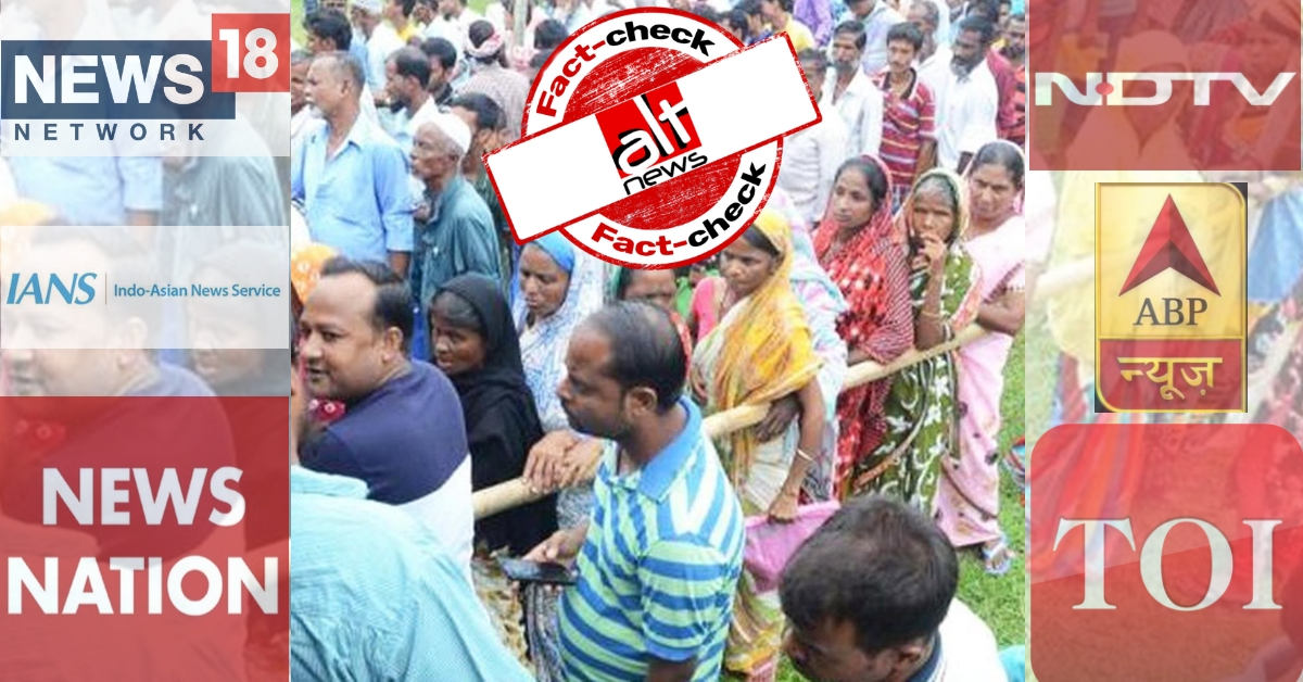 Did Modi govt claim it has no plans to implement nationwide NRC? Media misreports - Alt News