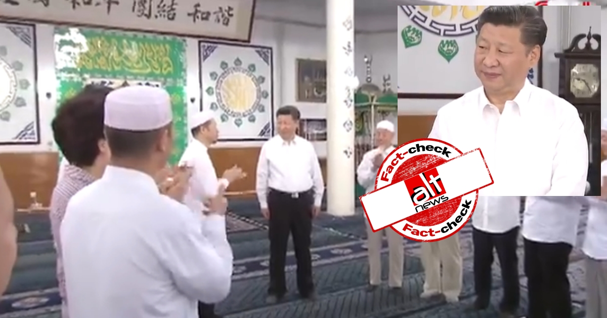 Old video of Chinese pres Xi Jinping visiting mosque shared as recent amid coronavirus outbreak - Alt News