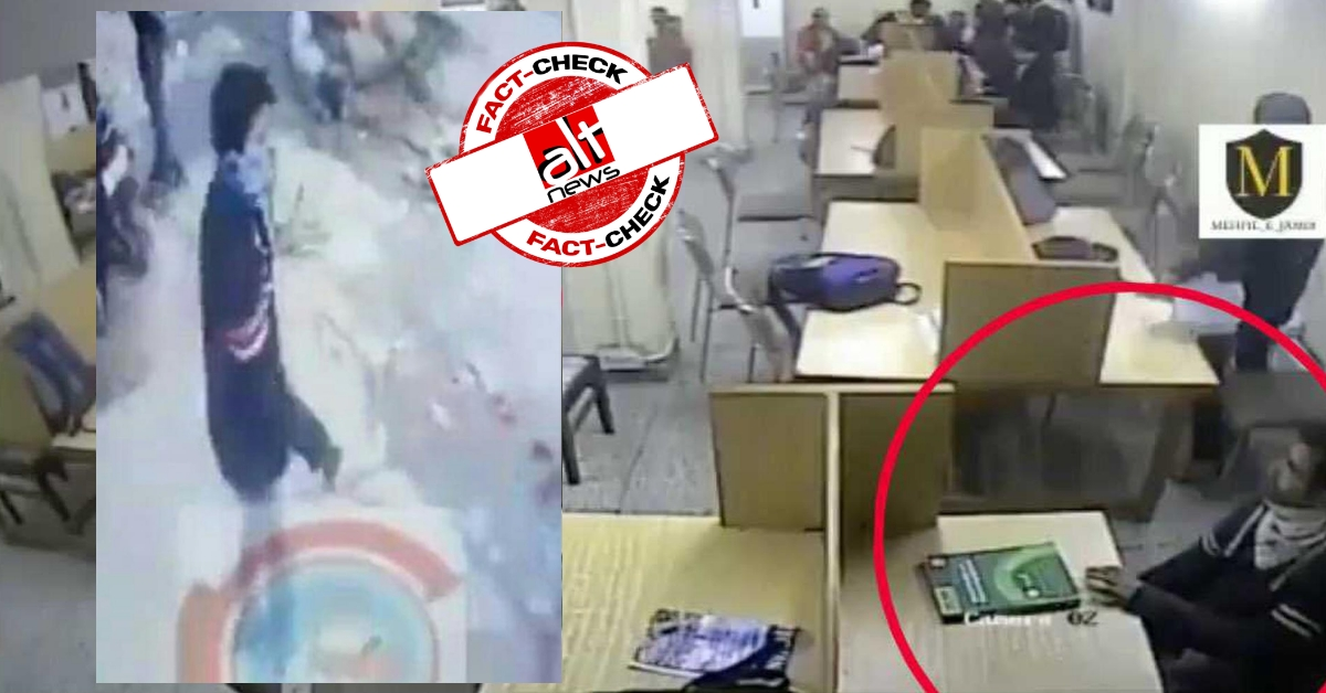 Jamia violence: Student beaten in police lathicharge is not the one who torched bike - Alt News