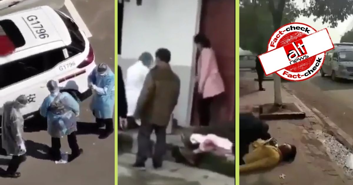 Chinese police 'shooting down' coronavirus patients? Manufactured clip viral - Alt News